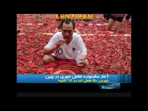 Eating 50 hot red pepper in 68 seconds in China for winning  3 gram of gold