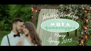 видео Свадьба в стиле аквамарин фото