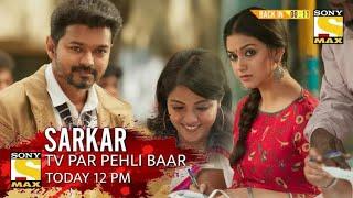 Sarkar Full Movie Hindi Dubbed, Thalapathy Vijay Keerthi Shrathah, Thalapathy Vijay New South Movie