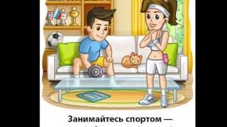 видео СТРЕМЛЕНИЕ К САМОРАЗВИТИЮ