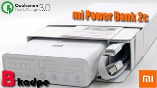 Power bank Xiaomi Mi 2C 20000 mAh plm06zm - обзор и тест