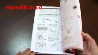 Руководство по ремонту FAW Vita | С1 с 2007 года