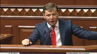 Ляшко: Хочете газ по 20 тисяч гривень – голосуйте за провладних кандидатів