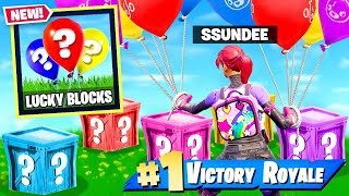 LUCKY BLOCKS *NEW* BALLOONS GAME MODE in Fortnite Battle Royale
