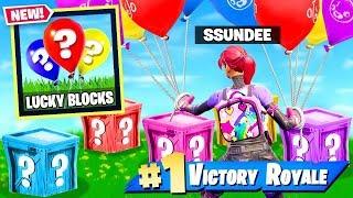 *NEW* BALLOONS LUCKY BLOCKS!! GAME MODE in Fortnite