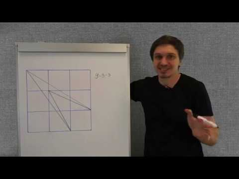 Как найти площадь невыпуклого четырехугольника