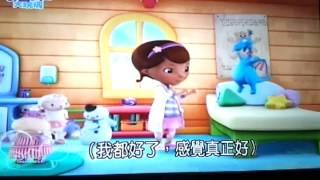 小醫師大玩偶,痊癒歌曲。