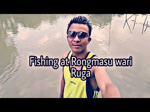 Rongmasu Wari (Fishing At Rongmasu Wari )