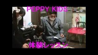 海ちゃん英語教室の体験レッスン受けたときの動画です。 気になった方は...