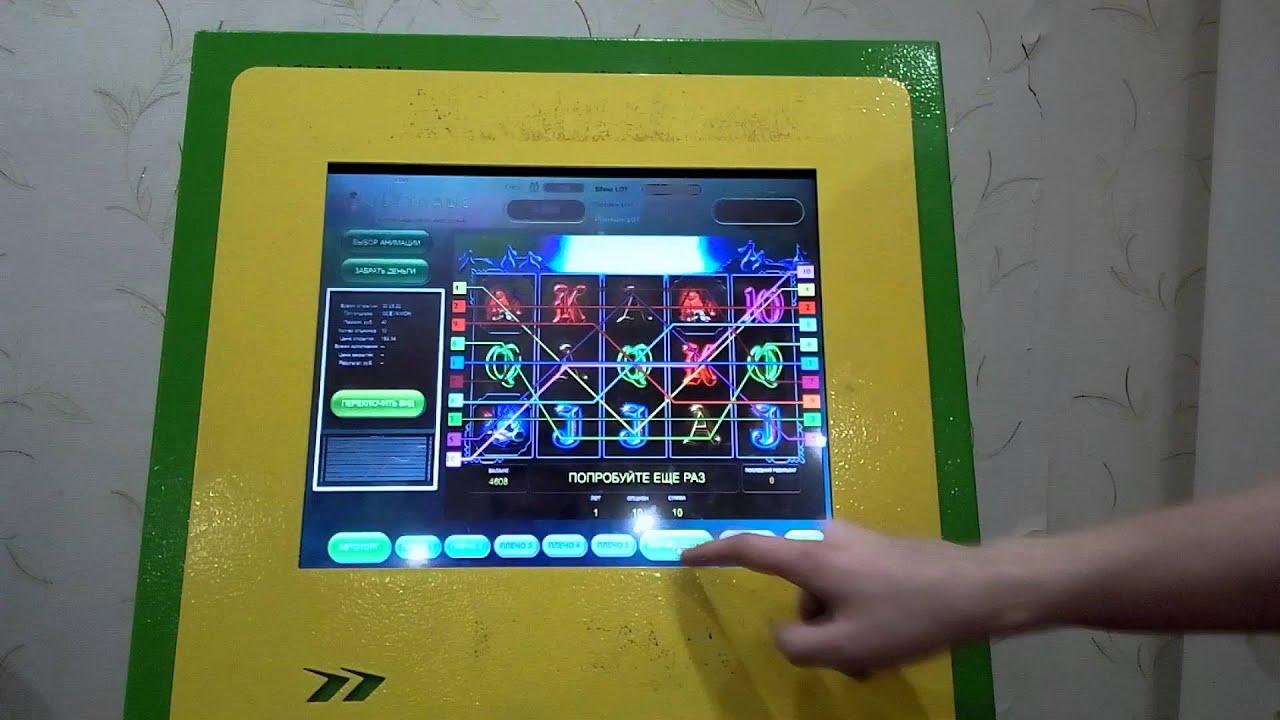 игра игровые автоматы три семёрки