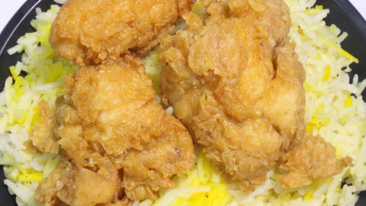 KFC Rice And Spice Original Recipe