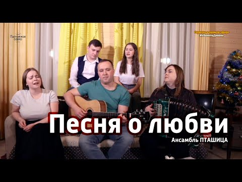 Лампадочки до мурашек - Светлана Кошелева, ансамбль ПТАШИЦА