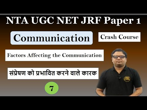 UGC NET Paper 1-Communication | NTA NET JRF 2019 - Factors Affecting The Communication