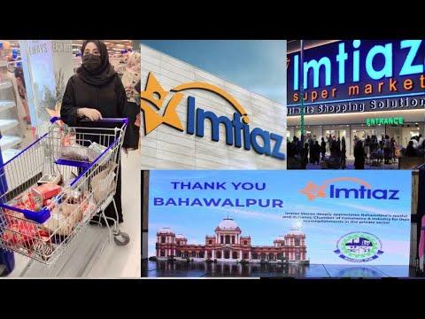 Imtiaz Super Market in Bahawalpur | Full Visit of Imtiaz Super Market | Sonia Vlogs