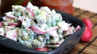 Весенний салат с редиской и зеленым горошком Без майонеза