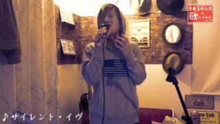 歌唱王山形2016ファイナリスト きむらけんたの歌ってみたシリーズ.