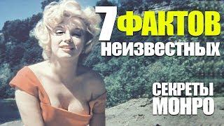 Порно фильм 7 ночей с мэрилин монро