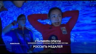 Бурятские борицы взяли шесть медалей на домашнем чемпионате России