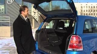 Обзор Opel Zafira. Тест драйв Опель Зафира(Тест драйв Opel Zafira., 2013-09-30T21:04:06.000Z)