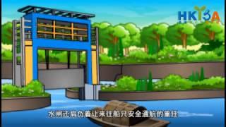 水乡的保护伞——多水闸体系