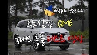 [바람돌이의 행복한 상…