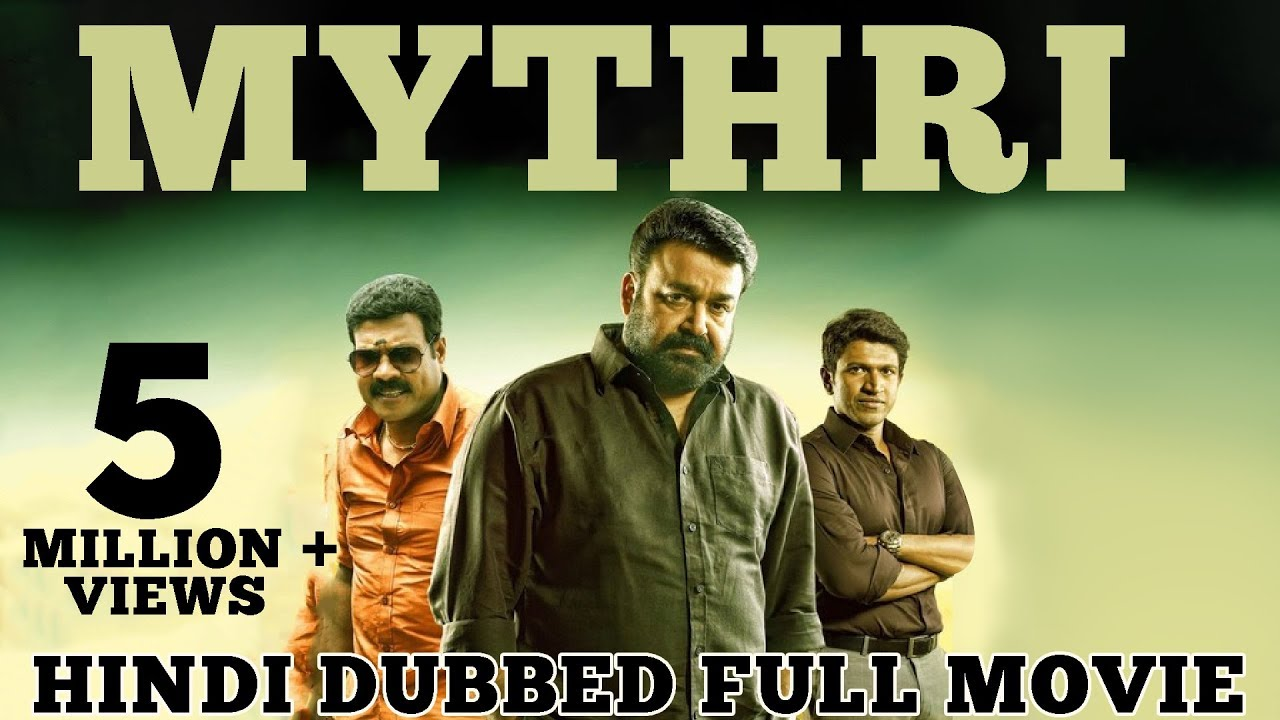 Download Mythri - Hindi Dubbed Full Movie | Puneeth Rajkumar, Mohan Lal, Athul Kulkarni