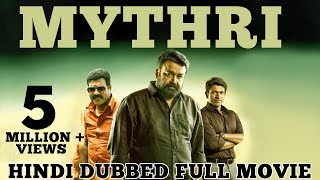Mythri - Hindi Dubbed Full Movie | Puneeth Rajkumar, Mohan Lal, Athul Kulkarni