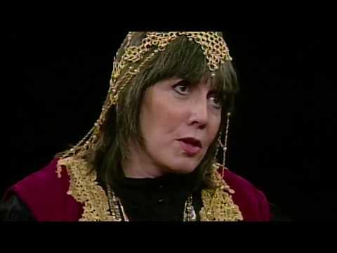 Anne Rice interview (1996)