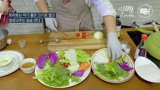US PORK 키토제닉 쿠킹클래스 : 분짜 스타일의 샐…