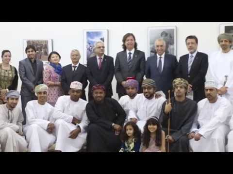 Omani Turkish Photography Exhibition