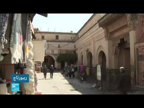 سواقي مدينة مراكش المغربية.. إرث معماري بحاجة ماسة للترميم  - نشر قبل 30 دقيقة