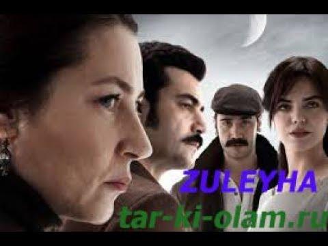 Zuleyha 9-Qism