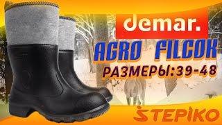 Мужские сапоги для охоты и рыбалки Demar Agro Filcok. Видео обзор от STEPIKO.COM