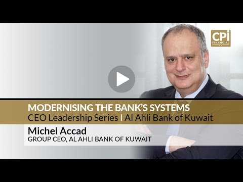 MODERNISING THE BANK'S SYSTEMS – AL AHLI BANK OF KUWAIT