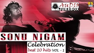 Best Sonu Nigam Hits Celebration | Super Hit Kannada Songs | Audio Jukebox Vol-1