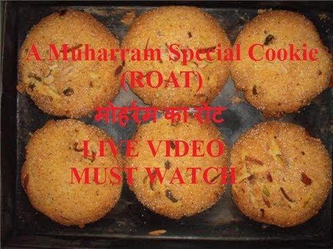 A Muharram Special Cookie ROAT ! मोहर्रम का रोट ! LIVE PREPARATION ! MUST WATCH !
