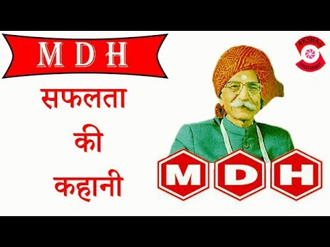 MDH Masala Owner Success Story In Hindi