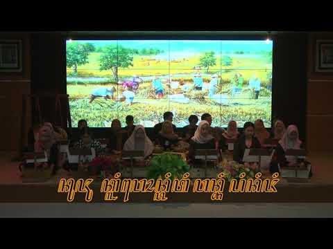 Lagu Panen Pari Subtitle Aksara Jawa