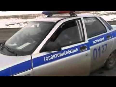 Отмороженные ГАИшники. Красноярский край
