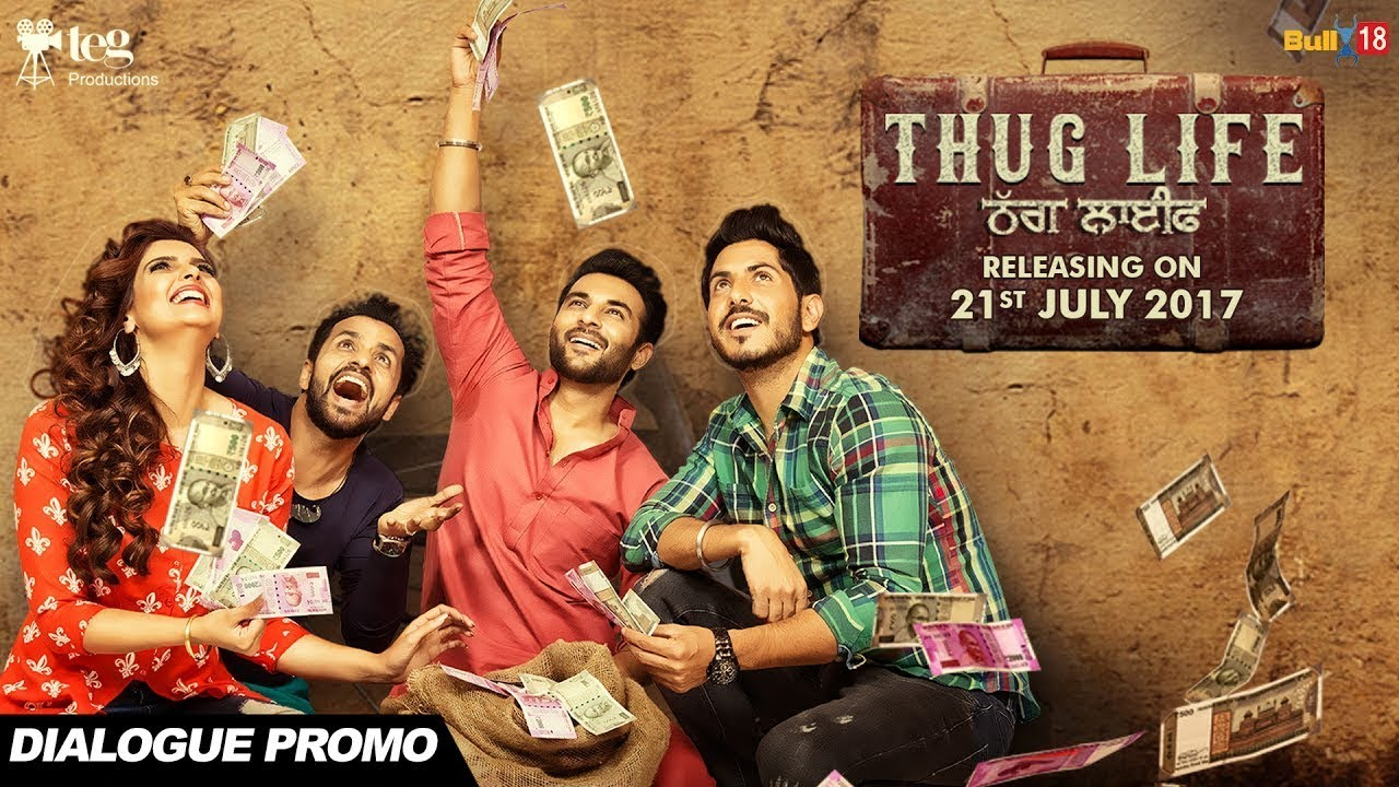 Thug Life  Dialogue Promo   Releasing On 21St July 2017 -8409