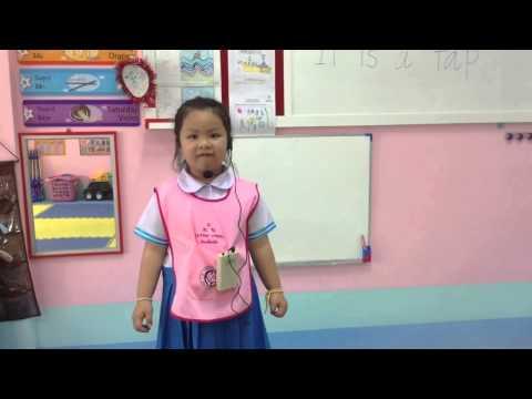 แนะนำตัว ภาษาอังกฤษ อนุบาล 1 ( 3 ขวบ )  น้องแอ๋มแอ้ม