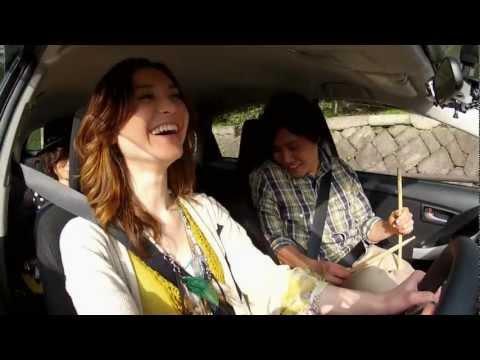 On The Road (PRIUS Japanese version) / Emi Meyer