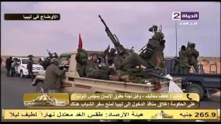 بالفيديو.. وكيل «حقوق الانسان» بالبرلمان: يجب إغلاق منافذ الدخول إلى ليبيا