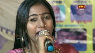 सज दज के बैठी माँ | Dinesha | Devi Maa Bhajan | latest Devotional Song 2018 | NDJ Film