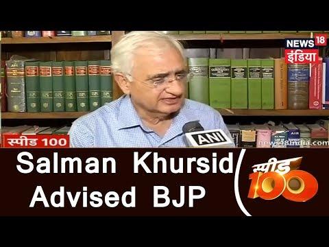 Salman Khurshid Advised BJP on Country's Economy | Speed100 | News18 India