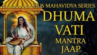 Dhumavati Mantra Jaap 108 Repetitions ( Dus Mahavidya Series )