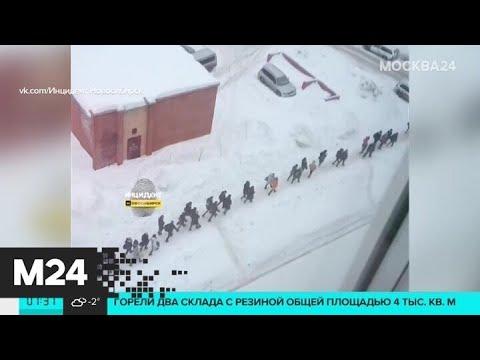 Новости России за 26 февраля: массовая эвакуация и буйство стихии - Москва 24