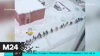 Фото Новости России за 26 февраля массовая эвакуация и буйство стихии - Москва 24