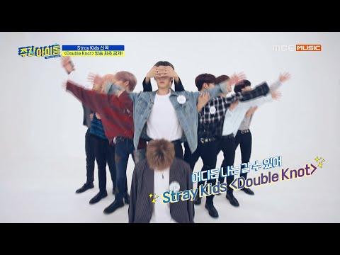 [weekly Idol] 스트레이 키즈의 신곡 'double Knot' 최초 공개 L Ep.428 (eng Sub)