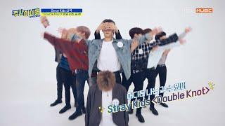 Baixar [Weekly Idol] 스트레이 키즈의 신곡 'Double Knot' 최초 공개♬ l EP.428 (ENG SUB)